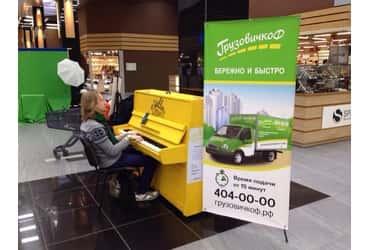 Жёлтое пианино ездит по Петербургу в зелёных грузовичках