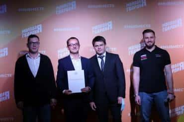 «Грузовичкоф» награжден за участие в Общероссийской акции взаимопомощи «#Мывместе»