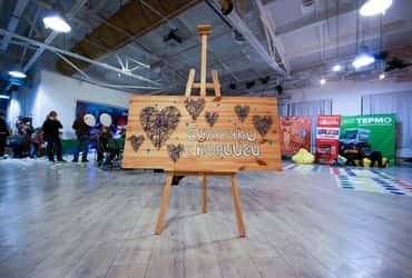 «ГрузовичкоФ» поддержал благотворительный фестиваль «Булочки с корицей»
