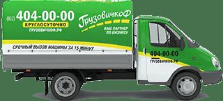 «ГрузовичкоФ» переведет 100% автопарка на природный газ