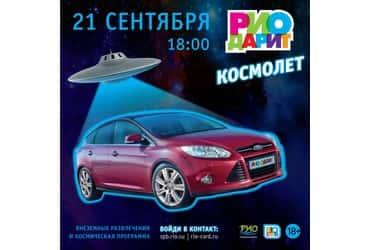 «Грузовичкоф»  - транспортный партнер Акции «РИО ДАРИТ»