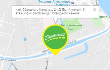 Новый адрес офиса компании