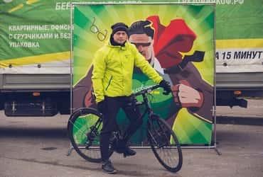 «ГрузовичкоФ» и «ТаксовичкоФ» закрыли велосезон