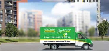 ЮниСервис Капитал: «ГрузовичкоФ» выплатит 3-й купон по второму выпуску облигаций