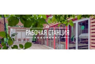 «ГрузовичкоФ» примет участие в конференции Y-DAY