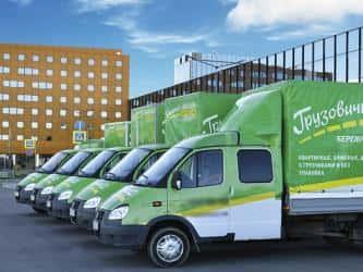 Компания «ГрузовичкоФ» запустила сервис грузового такси в Калуге
