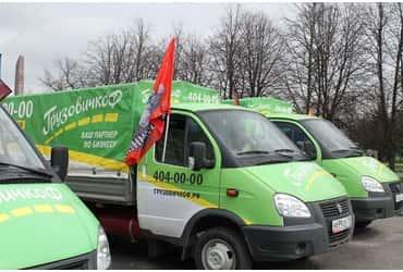 Победный автопробег «ГрузовичкоФ»