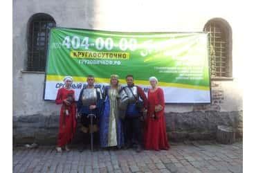 «ГрузовичкоФ» помог организовать рыцарский турнир