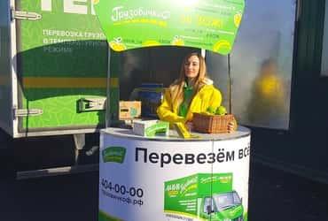 7 и 8 апреля «ГрузовичкоФ» отметил Всемирный День здоровья!