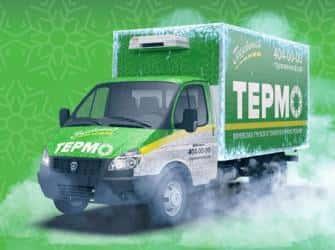 Температурные перевозки: виртуозная доставка грузов «с характером»
