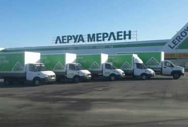 «ГрузовичкоФ» организовал службу доставки для гипермаркетов «Леруа Мерлен» в трех регионах