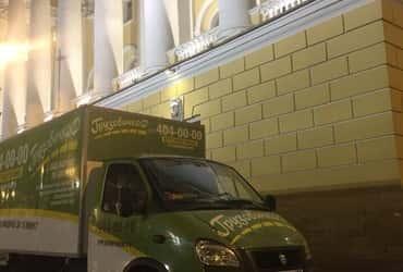 «ГрузовичкоФ» и «ТаксовичкоФ» поддержали благотворительный концерт