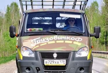 9 мая состоялся ежегодный мотопробег по Дороге Жизни, в котором приняли участие компании «ГрузовичкоФ» и «ТаксовичкоФ»