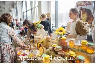 Весенняя ярмарка в Москве