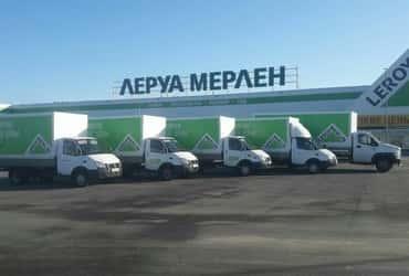 """""""ГрузовичкоФ"""" организовал службу доставки для гипермаркета """"Леруа Мерлен"""" в Тюмени"""