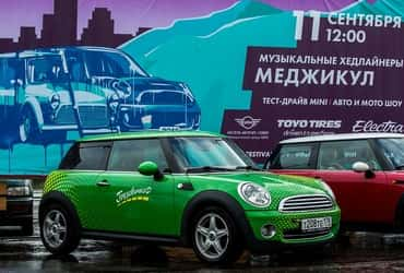 Группа компаний «ТаксовичкоФ» и «ГрузовичкоФ» поддержали #МиниФестиваль