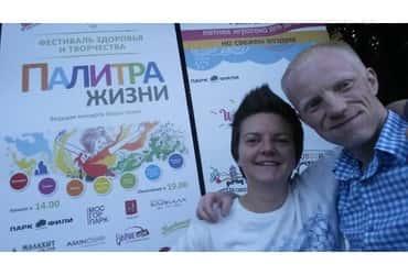 «ГрузовичкоФ» помог организовать фестиваль здоровья и творчества