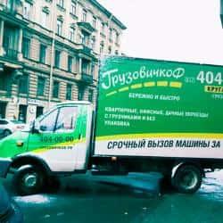 «ГрузовичкоФ» и «ТаксовичкоФ» приняли участие в конференции по лизингу