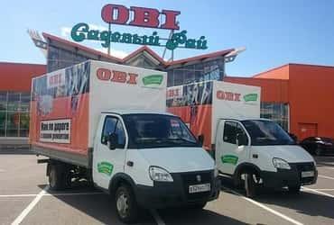 «ГрузовичкоФ-аутсорсинг» покорил ещё одну федеральную сеть гипермаркетов