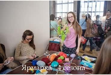 «4 сезона» в Москве
