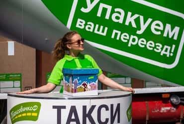 «ТаксовичкоФ» и «ГрузовичкоФ» разыграли призы на «Празднике Корюшки»